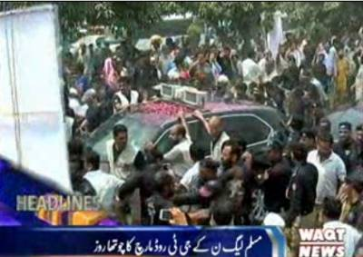 Waqtnews Headlines 01:00 PM 12 August 2017