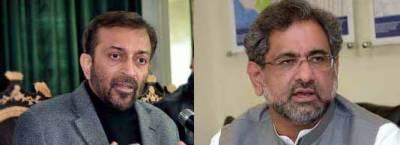 گورنر ہاؤس میں وزیراعظم شاہد خاقان عباسی سے ڈاکٹر فاروق ستار کی سربراہی میں ایم کیوایم کے 5رکنی وفد نے ملاقات کی۔