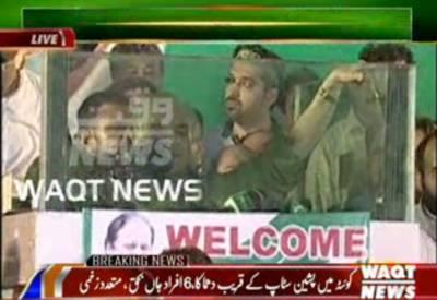 Shahbaz Sharif Address in Lahore