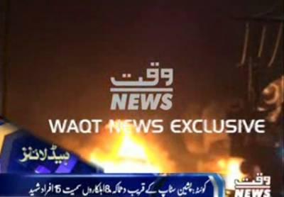 Waqtnews Headlines 10:00 AM 13 August 2017