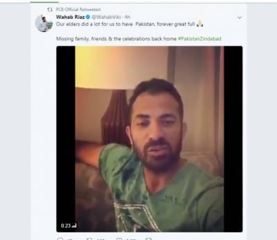 جشن آزادی پر شاہینوں نے سوشل میڈیا پر قوم کو مبارکباد دی ہے