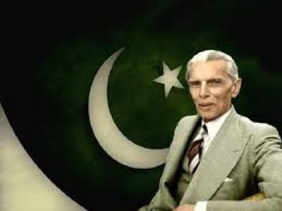 بانی پاکستان قائداعظم محمد علی جناحؒ مسلمانوں کے عظیم سیاست دان، ہر دلعزیز اور محبوب ترین رہنما تھے