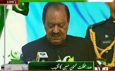 پاکستان کے 70ویں جشن آزادی کے موقع پر کنونشن سینٹر اسلام آباد میں پرچم کشائی کی مرکزی تقریب منعقد ہوئی