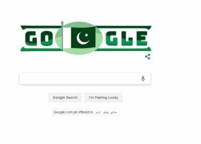 پاکستان کا 70 واں یوم آزادی پاکستان میں تو نہایت جوش و جذبے سے منایا جا ریا ہے