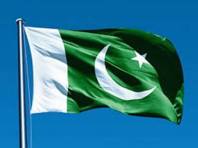 ملک بھر کی طرح لاہور میں بھی یوم آزادی کی تقریبات انتہائی جوش و خروش سے منائی جا رہی ہیں