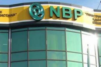 نیشنل بینک ہیڈ آفس میں ہوئی 70 ویں جشن آزادی کی تقریب ہوئی