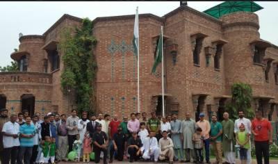 70 یوم آزادی کے موقع پر پاکستان کرکٹ بورڈ کی جانب سے پرچم کشائی کی تقریب کا اہتمام کیا گیا۔ سابق کرکٹر مدثر نذر نے پرچم لہرایا