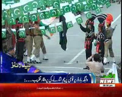 Waqtnews Headlines 08:00 PM 14 August 2017
