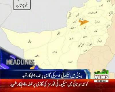 Waqtnews Headlines 10:00 PM 14 August 2017