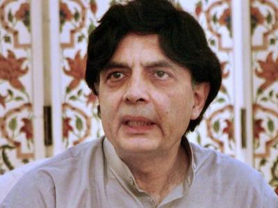 سوشل میڈیا پر سابق وزیرداخلہ چوہدری نثار علی خان کا کوئی ذاتی اکاؤنٹ نہیں ہے۔فیس بک،،ٹوئیٹر یا سوشل میڈیا کے دیگر پلیٹ فارمز پر ان کے نام سے چلائے جانے والے اکاؤنٹس سے ان کا کوئی تعلق نہیں ہے : ترجمان چوہدری نثار علی خان