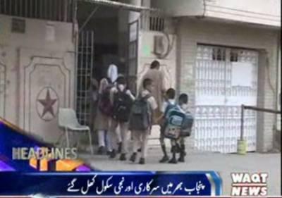 Waqtnews Headlines 12:00 PM 15 August 2017