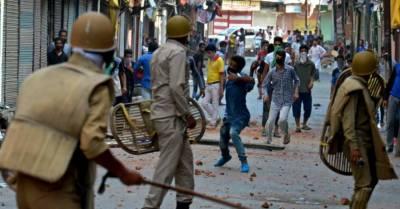 مقبوضہ کشمیر میں بھارتی یوم آزادی پر یوم سیاہ منایا جارہا ہے