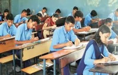 پنجاب بھر کے تعلیمی اداروں میں موسم گرما کی تعطیلات ختم ہو گئیں
