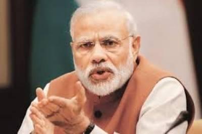 ہزاروں مسلمانوں کے قاتل بھارتی وزیراعظم نریندر مودی کے اقتدار کے خاتمے کا وقت قریب آیا تو ایک بار پھر کشمیر کی یاد ستانے لگی
