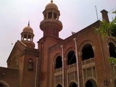 لاہور ہائیکورٹ نے یونیورسٹی آف ہیلتھ سائنسز کے وائس چانسلر کی تعیناتی کو عدالتی فیصلے سے مشروط کردیا
