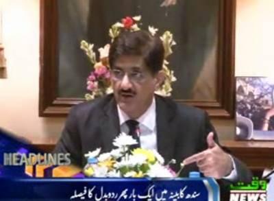 Waqtnews Headlines 02:00 PM 15 August 2017
