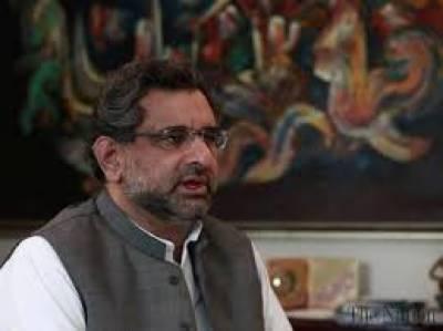 وزیراعظم شاہد خاقان عباسی نے وفاقی کابینہ کا اجلاس آج رات آٹھ بجے وزیراعظم ہاؤس میں طلب کرلیا ہے