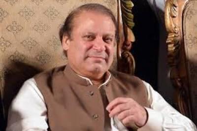 رائے ونڈ میں سابق وزیر اعظم نواز شریف کی زیرصدارت اجلاس میں عوامی رابطہ مہم جاری رکھنے اور اسے خیبر پختونخوا ، جنوبی پنجاب اور مانسہرہ تک پھیلانے پر غور کیا گیا