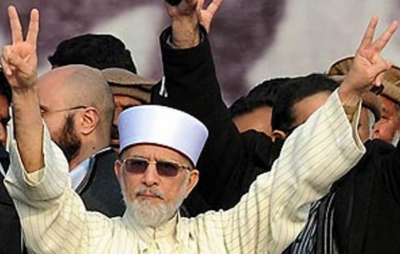 لاہور ہائی کورٹ نے عوامی تحریک کو مال روڈ پر دھرنے کے انتظامات سے روک دیا