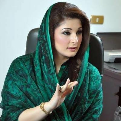 سوشل میڈیا پر شریف خاندان کے خلاف پروپیگنڈا مہم جاری, مریم نواز کا جعلی اقامہ بنا کر شیئر کیا جا رہا ہے