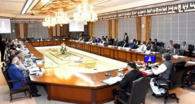 وزیراعظم شاہد خاقان عباسی کی زیر صدارت وفاقی کابینہ کا پہلا باضابطہ اجلاس, کابینہ نے کراچی اور حیدرآباد کے لیے وفاقی ترقیاتی پیکج کی منظوری دیدی