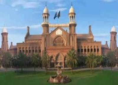 لاہور ہائیکورٹ کے چیف جسٹس کی ہدایت پر رجسٹرار لاہور ہائیکورٹ نے کمیٹی کی تشکیل کا باضابطہ نوٹیفیکیشن جاری کر دیا ہے