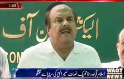 عمران خان مالی معاملات میں بہت دیانتدار ہیں، نعیم الحق