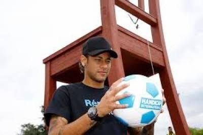لاطینی امریکا کے ملک برازیل سے تعلق رکھنے والے فٹبالر نیمار کو اقوام متحدہ کی جانب سے معزورں کا خیرسگالی سفیر مقرر کیا گیا ہے