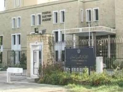 الیکشن کمیشن میں تحریک انصاف غیر ملکی فنڈنگ کیس کی سماعت ہوئی