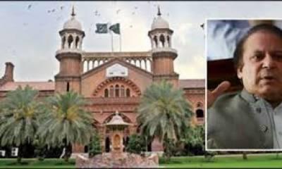لاہور ہائیکورٹ کے جسٹس مامون رشید شیخ نے کیس کی سماعت کی