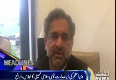 Waqtnews Headlines 01:00 PM 16 August 2017