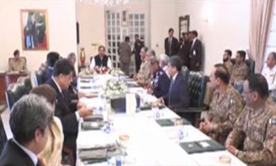 وفاقی دارالحکومت میں قومی سلامتی کمیٹی کا اجلاس، ملکی سکیورٹی صورتحال،خارجہ پالیسی کا جائزہ لیا گیا