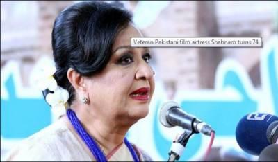 اداکارہ شبنم نے1942 میں بنگلہ دیش کے دارالحکومت ڈھاکا میں آنکھ کھولی