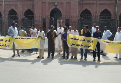 محتسب اعلٰی پنجاب کےملازمین کا اپنےحقوق اورملازمتی رولزکےلئےاحتجاج جاری۔