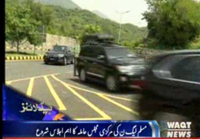 Waqtnews Headlines 01:00 PM 17 August 2017