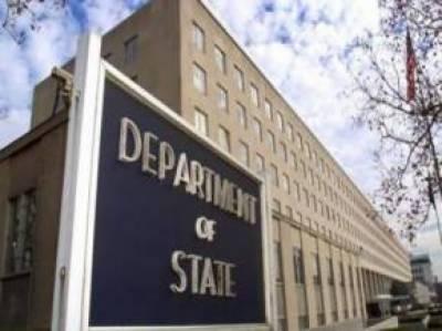 امریکا اور ایران کے درمیان تازہ کشیدگی کے بعد امریکی وزارت خارجہ نے شہریوں کو ایران کے سفر میں احتیاط برتنے کی ہدایت کر دی