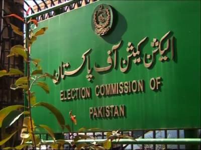 الیکشن کمیشن نے سابق وزیراعظم نواز شریف کا نام ن لیگ کی صدارت کی فہرست سے خارج کر دیا