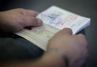 جعلی ویزے پر کینیڈا جانے والا پاکستانی کرغزستان میں گرفتار