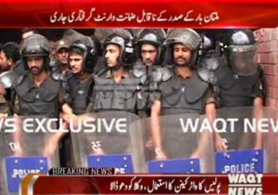 عدالت میں شدید احتجاج اور ہنگامہ آرائی کے دوران لاہور ہائیکورٹ کا دروازہ توڑ ڈالا