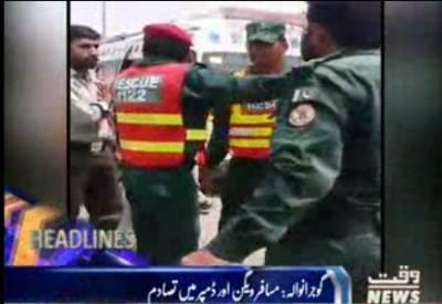 Waqtnews Headlines 03:00 PM 21 August 2017