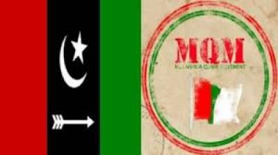 ایم کیو ایم پاکستان کراچی میں کل جماعتی کانفرنس میں شرکت کرنے کیلئے سیاسی جماعتوں کو دعوت دینے میں مصروف ہے