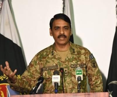 ڈان لیکس کی رپورٹ کوعام کرنا حکومت کا اختیار ہے,ڈی جی آئی ایس پی آر میجر جنرل آصف غفور