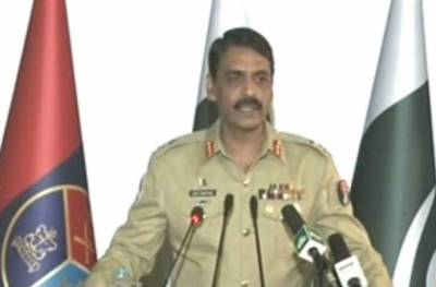 ارفعہ کریم ٹاور کے قریب ہونے والے خودکش حملے کا ٹارگٹ وزیراعلیٰ پنجاب تھے،ڈی جی آئی ایس پی آر میجر جنرل آصف غفور