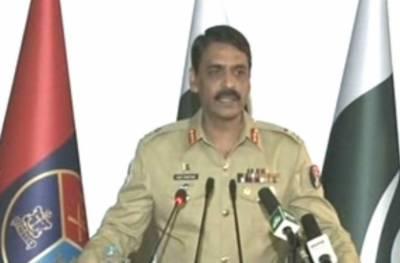 پرویزمشرف سیاسی حیثیت میں بیانات جاری کرتے ہیں, ڈی جی آئی ایس پی آر میجر جنرل آصف غفور