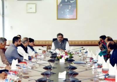 وزیراعظم شاہد خاقان عباسی کی زیر صدارت پاکستان مسلم لیگ ن کی پارلیمانی پارٹی کا اجلاس