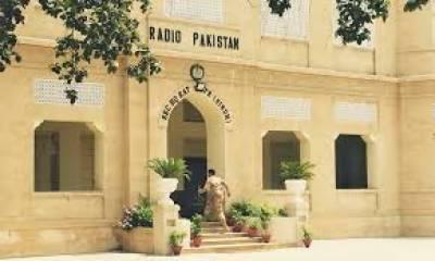 """خصوصی میوزک شو """"میں ہوں پاکستان"""" آج شام 6 بجے نور جہاں آڈیٹوریم ریڈیو پاکستان میں منعقد کرے گا"""