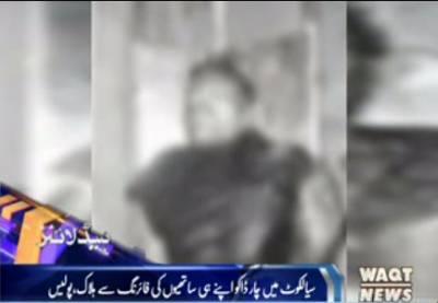 Waqtnews Headlines 09:00 AM 24 August 2017