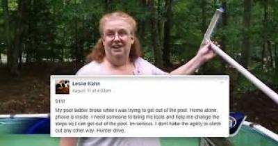 سوئمنگ پول کی سیڑھیاں ٹوٹنے کے بعد فیس بک سے مدد لینے کا فیصلہ کی