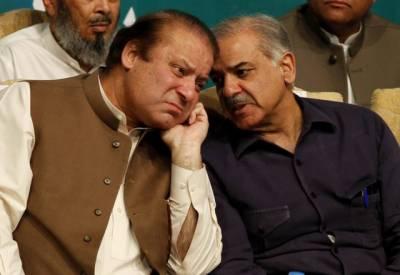نوازشریف سمیت لیگی رہنماوں کے عدلیہ مخالف بیانات نشر نہ کیے جائیں۔ لاہور ہائیکورٹ کا حکم