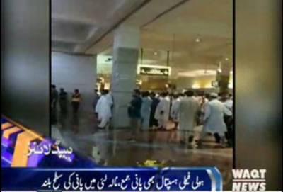 Waqtnews Headlines 12:00 PM 25 August 2017